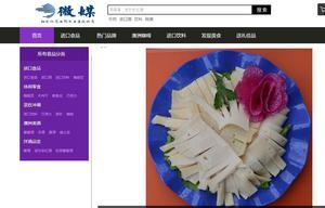 河南微媒科技有限公司